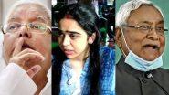 Bihar Assembly Election 2020: मैदान में उतरी तेजप्रताप की पत्नी ऐश्वर्या, CM नीतीश के लिए मांगा समर्थन