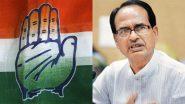 MP By-Election 2020: कांग्रेस ने मुख्यमंत्री पर किया तीखा प्रहार, कहा- शिवराज सरकार आई और घोटाले लाई