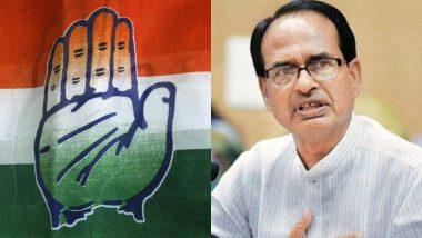 MP By Poll Election 2020: मध्य प्रदेश के सीएम शिवराज सिंह चौहान को कांग्रेस नेता दिनेश गुर्जर ने बताया 'भूखा-नंगा', पुलिस ने दर्ज किया मामला
