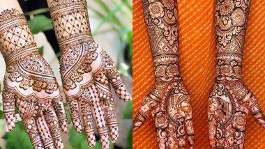 Kojagiri Purnima 2020 Mehndi Designs: कोजागरी पूर्णिमा के शुभ अवसर पर अपने हाथों और पैरों पर रचाएं लेटेस्ट हेना पैटर्न मेहंदी, देखें आकर्षक और सुंदर डिजाइन (Watch Video)