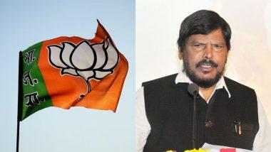 UP Bye-Polls2020: BJP के लिए अच्छी खबर, इस पार्टी ने दिया समर्थन