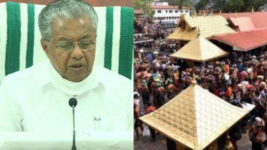 Sabrimala Temple: केरल के सीएम पिनरयी विजयन बोले- सबरीमाला मंदिर में जाने के लिए कोविड-19 निगेटिव सर्टिफिकेट अनिवार्य, एक दिन में 250 लोग ही कर सकेंगे दर्शन
