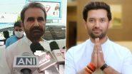 Bihar Assembly Election 2020: बिहार कांग्रेस प्रभारी शक्ति सिंह गोहिल का बीजेपी पर निशाना, कहा- वे चाहते है  'चिराग' उनका घर करें रोशन लेकिन नीतीश कुमार का जला दें