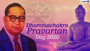Dhammachakra Pravartan Day 2020 Greetings And Wishes In Marathi: धम्मचक्र प्रवर्तन दिन के शुभ अवसर पर WhatsApp Stickers, Facebook Messages, HD Images, GIFs और बाबा साहेब आंबेडकर के Quotes भेजकर दें शुभकामनाएं