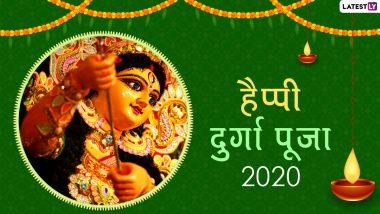 Navratri 2020: जानें कब रखें महाअष्टमी व्रत और कब शुरु हो रही है महानवमी, इस दिन कर सकते हैं नवरात्र व्रत का पारण