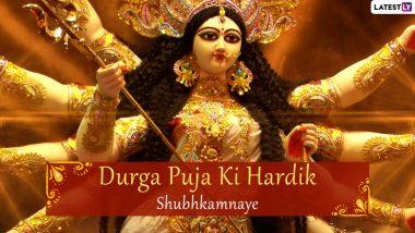 Chaitra Navratri 2021: माँ दुर्गा के नौ स्वरूपों को उनके प्रिय फूल अर्पित करने से विशिष्ठ फलों की प्राप्ति होती है! जानें किस देवी को कौन सा फूल प्रिय है?