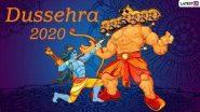 Happy Dussehra 2020: रावण की जिंदगी के 10 रहस्यमयी सच! जिसे सुन कोई भी हैरान हो सकता है!