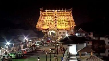 Padmanabhaswamy Temple Shut Till 15 October: श्री पद्मनाभस्वामी मंदिर के मुख्य पुजारी समेत कई कर्मचारी कोरोना संक्रमित, मंदिर हुआ बंद