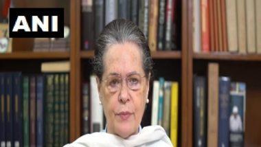 सोनिया गांधी को संगठन के मामलों में सलाह देने के लिए गठित समिति के सदस्यों की बैठक