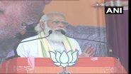 Bihar Assembly Elections 2020: पीएम नरेंद्र मोदी ने विपक्ष पर साधा निशाना, कहा- बिहार भारत का सम्मान और स्वाभिमान; कुछ लोग फिर ललचाई नजरों से देख रहे हैं