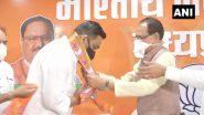 MP By-Elections 2020: कांग्रेस को एक और झटका, राहुल लोधी CM शिवराज सिंह चौहान की उपस्थिति में बीजेपी में हुए शामिल