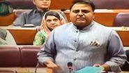 Fawad Chaudhry on Pulwama Attack: पाकिस्तानी मंत्री फवाद चौधरी बोले- इमरान खान के नेतृत्व में पुलवामा हमला एक बड़ी उपलब्धि