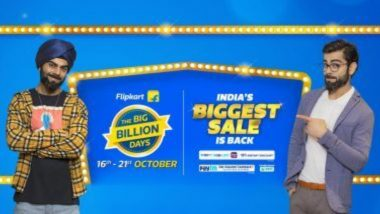 Flipkart Big Billion Days Sale 2020: फ्लिपकार्ट पर शुरु होने वाली है साल की सबसे बड़ी सेल, ग्राहक 1 रुपए में कर सकते हैं प्रोडक्ट्स की प्री-बुकिंग