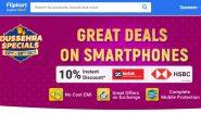 Flipkart Dussehra Specials Sale: फ्लिपकार्ट पर शुरू हुई दशहरा स्पेशल सेल, iPhone 11 Pro, Poco M2, Realme C3 सहित कई स्मार्टफोन पर हैं शानदार ऑफर्स