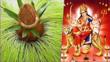 Navratri 2020: शरद नवरात्रि के दौरान कलश स्थापना क्यों है महत्वपूर्ण? जानें घटस्थापना का शुभ मुहूर्त और आवश्यक पूजन सामग्रियों की पूरी लिस्ट