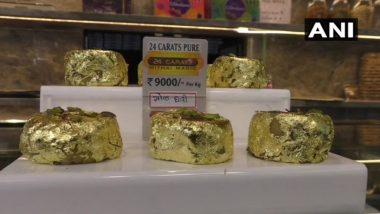 Gold Ghari: चंडी पड़वा पर सूरत की एक दुकान ने लॉन्च की खास मिठाई गोल्ड घारी, एक किलो की कीमत 9 हजार रुपए
