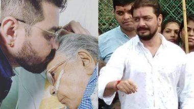 Hindustani Bhau's Mother Passes Away: एक्स-बिग बॉस कंटेस्टेंट हिंदुस्तानी भाऊ की मां का हुआ निधन, शोक में डूबा परिवार