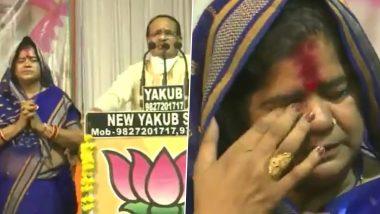 Kamal Nath 'Item' Row: कमलनाथ के 'आइटम' वाले बयान को लेकर मंच पर ही भावुक हो गई इमरती देवी (Watch Video)