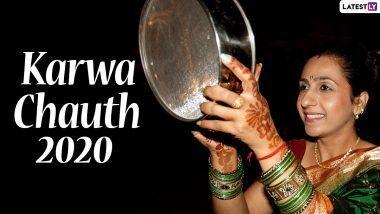 Karwa Chauth 2020 Puja Vidhi: करवा चौथ के दिन रख रही हैं व्रत तो इस विधि से करें पूजा, मिलेगा अखंड सौभाग्य और खुशहाल जीवन का वरदान