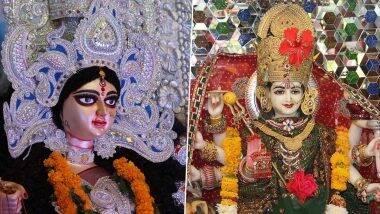Navratri and Durga Puja: नवरात्रि और दुर्गा पूजा में क्या अंतर है? प्रतिमाओं की स्थापना, अनुष्ठान से लेकर भोग और शुभ मुहूर्त तक इन दोनों उत्सवों के बारे में विस्तार से जानें