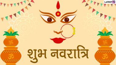 Gupt Navratri 2021: क्या है गुप्त नवरात्रि का रहस्य? जानें पूजा-विधि एवं कलश स्थापना! साल में कितने होते हैं नवरात्रि?
