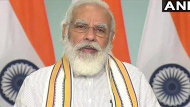 PM Modi to Share a Message With Nation: कोरोना संकट के बीच आज शाम 6 बजे राष्ट्र के नाम संदेश देगें प्रधानमंत्री नरेंद्र मोदी