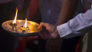 Tips For Puja: रात्रि प्रहर में पूजा-अनुष्ठान करते समय बरतें ये सावधानियां, वरना भगवान हो सकते हैं नाराज, जानें रात्रिकाल में किसकी पूजा होती है विशेष फलदायी