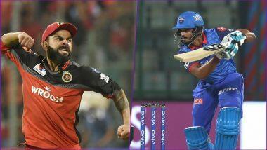 How to Download Hotstar & Watch RCB vs DC Live Match: रॉयल चैलेंजर्स बैंगलौर और दिल्ली कैपिटल्स के बीच मैच देखने के लिए हॉटस्टार कैसे करें डाउनलोड ? यहां जानें