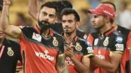 IPL 2021, RCB vs MI: आरसीबी को मिली पहली सफलता, चहल ने क्विंटन डी कॉक को लौटाया पवेलियन