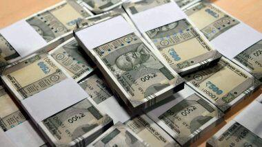 Guidelines For Implementation Of Interest Waiver On Loan वित्त मंत्रालय ने ऋण पर ब्याज माफी के कार्यान्वयन के लिए दिशानिर्देश   किए जारी