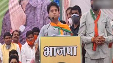 MP By-Elections 2020: ज्योतिरादित्य सिंधिया का कमलनाथ पर पलटवार, कहा- हां मैं कुत्ता हूं, जनता मेरी मालिक है
