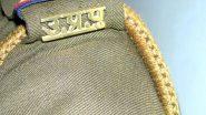 उत्तर प्रदेश: दाढ़ी रखने पर सब-इंस्पेक्टर अभिषेक सिंह के खिलाफ कार्रवाई पर मौलवियों ने जताई आपत्ति, SP निलंबित