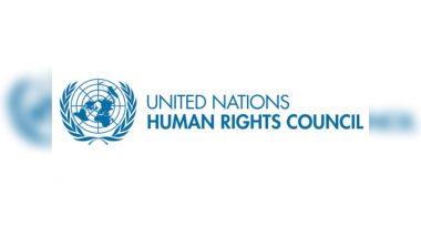 Nepal and Pakistan Re-Elected in the UNHRC: संयुक्त राष्ट्र मानवाधिकार परिषद में फिर से चुना गया पाकिस्तान और नेपाल, चीन के प्रदर्शन में गिरावट