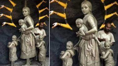 कोलकाता के Barisha Club Durga Pujo 2020 Pandal में देवी दुर्गा की अनोखी प्रतिमा, अपने बच्चों के साथ प्रवासी मजदूर मां के रूप में आईं नजर, देखें तस्वीर