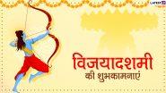 Vijayadashami 2020 Wishes & Greetings: विजयादशमी पर इन शानदार हिंदी Quotes, WhatsApp Stickers, Facebook Messages, Instagram Stories, GIF Images, Wallpapers, SMS के जरिए दें प्रियजनों को शुभकामनाएं