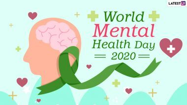 World Mental Health Day 2020: मानसिक स्वास्थ्य के प्रति जागरूकता बढ़ाने का खास दिन है वर्ल्ड मेंटल हेल्थ डे, जानें इतिहास, थीम और महत्व
