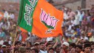 Bihar Assembly Elections 2020: विधानसभा चुनाव के दूसरे और तीसरे चरण में अपनी पूरी ताकत झोंकेगी BJP, 30 स्टार प्रचारकों से अधिक जनसभाएं कराने की तैयारी में है पार्टी