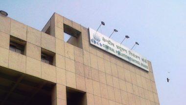 Air Pollution in Lucknow: लखनऊ में वायु प्रदूषण स्तर ने किया 300 का आंकड़ा पार, शहर 'बहुत प्रदूषित' श्रेणी में दर्ज