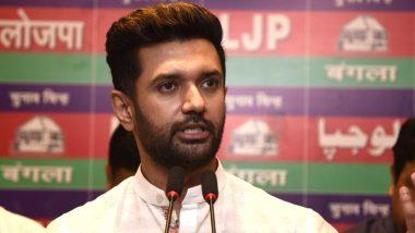 Bihar Assembly Election 2020: बीजेपी के अखबार में विज्ञापन को लेकर चिराग पासवान का बिहार के सीएम पर तंज, कहा-नीतीश कुमार को भाजपा का शुक्रगुज़ार होना चाहिए