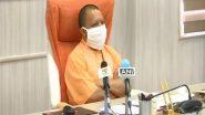 उत्तर प्रदेश: CM योगी आदित्यनाथ ने एयरपोर्ट के लिए अधिकारियों को जमीन तलाशने का दिया निर्देश