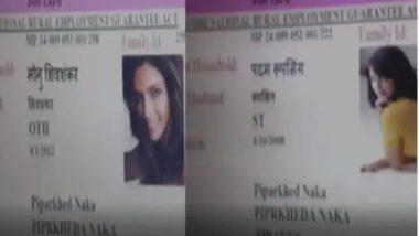 MGNREGA Fraud: मनरेगा मजदूरों के जॉब कार्ड पर दीपिका पादुकोण और जैकलीन फर्नांडिस की फोटो, फर्जी कार्ड से निकले पैसे