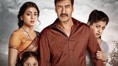 Drishyam: '2 अक्टूबर याद है ना' लोगों को एक बार फिर याद आए 'दृश्यम' के अजय देवगन, पुराने जोक्स हुए वायरल