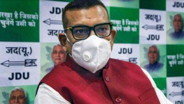 Bihar Assembly Election 2020:जेडीयू-बीजेपी से टिकट न मिलने के बाद बोले गुप्तेश्वर पांडेय- बिहार की जनता को मेरा जीवन समर्पित
