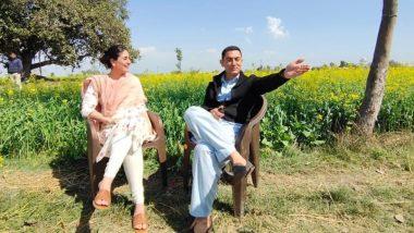Kareena Kapoor Khan Wraps Up Laal Singh Chaddha: करीना कपूर खान ने फिल्म 'लाल सिंह चड्ढा' की शूटिंग की पूरी, शेयर की खास तस्वीर