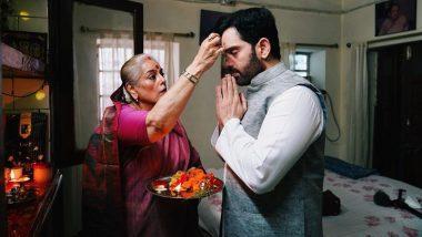 Bihar Assembly Election 2020: चुनाव में किस्मत आजमाने उतरे लव सिन्हा ने लिया मां का आशीर्वाद, फोटो शेयर कर लिखी ये बात