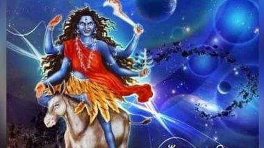 Shardiya Navratri 2020 सातवां दिन: महासप्तमी पर होती है मां कालरात्रि की पूजा, जानें कौन हैं मां कालरात्रि! क्या है उनका महात्म्य! कैसे करें पूजा और क्या है मंत्र!