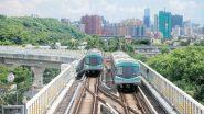 नोएडा सेक्टर-50 मेट्रो का संचालन करेंगी ट्रांसजेंडर, 'रेनबो' के नाम से जाना जाएगा स्टेशन