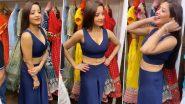 Monalisa Hot Video: भोजपुरी एक्ट्रेस मोनालिसा वेस्टर्न ड्रेस पहनकर पहुंची स्टोर लॉन्च इवेंट पर, हॉट स्टाइल से बनी सेंटर ऑफ अट्रैक्शन