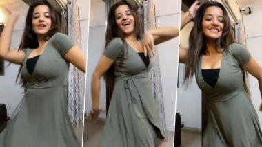 Monalisa Hot Dance Video: भोजपुरी अदाकारा मोनालिसा ने बेडरूम में किया हॉट डांस, सेक्सी वीडियो हुआ वायरल