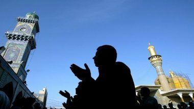 Eid Milad-Un-Nabi 2020: ईद मिलाद उन-नबी कब है? जानें किस दिन मनाया जाएगा पैगंबर मोहम्मद साहब का जन्मदिन और क्या है इस दिवस का महत्व